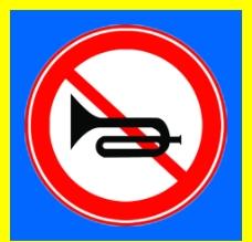 禁止鸣笛图片