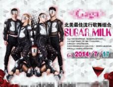 流行歌舞团图片