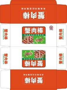 蟹肉棒外箱图片