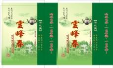 云峰春袋图片