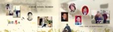 家庭纪念相册图片