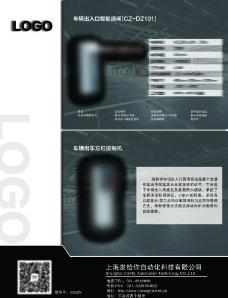 杂志彩页图片