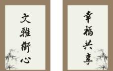 传统标语图片