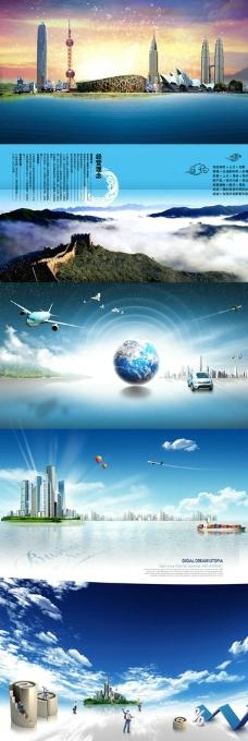 科技banner图图片