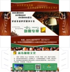 咖啡 咖啡盒子 精品包图片