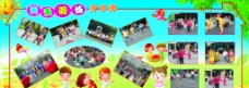 幼儿园展板   宣传栏图片