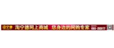 网站banner图片