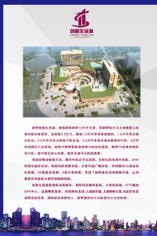 房地产展版图片