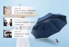 淘宝详细卖点说明,功能特点雨伞优点