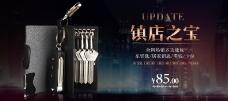 淘宝天猫banner横幅海报免费下载