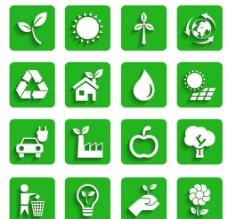 绿色环保标识图片