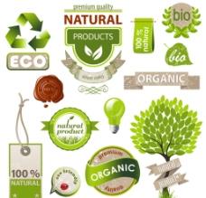 绿色环保商标图片