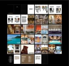 酒店类画册图片