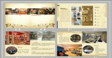 墙纸图册图片