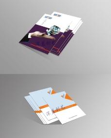 简洁画册封面设计图片