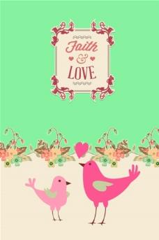 爱情海报设计图片