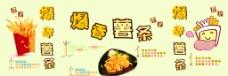 爆香薯条图片
