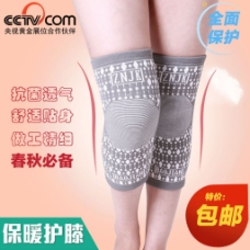 灰色 竹纤维护膝 空调房护膝