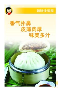 豆浆 油饼 油条 豆子 图片