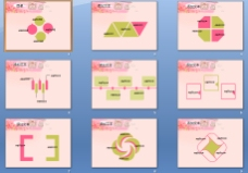粉色调PPT模板下载