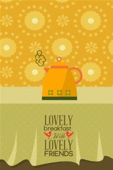 早茶海報廣告圖片
