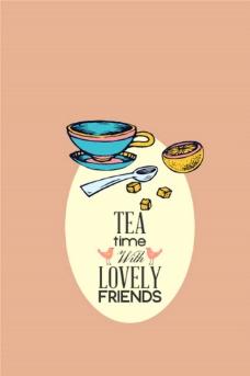 早茶海报广告图片