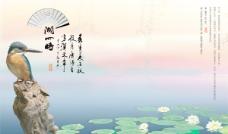 湖心诗海报