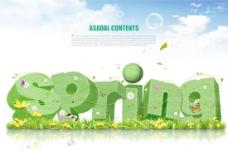spring花体字