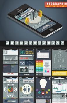 手机端UI设计图片