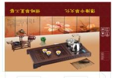 茶具包装图片