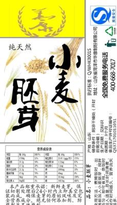 小麦胚芽图片