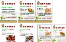 餐饮文化图片