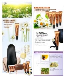洗发护发水详情页图片