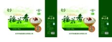 稻花香米盒展开图图片