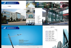 钢管企业画册图片