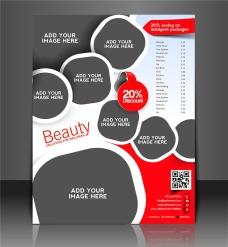商业海报广告传单图片