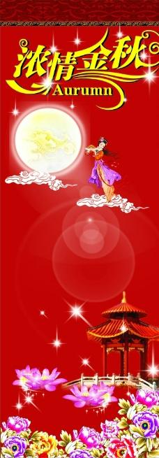 中国电信海报设计图片