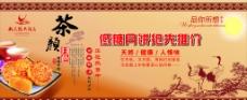 中秋節海報圖片