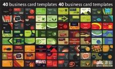 80款卡片模板背景矢量图-2