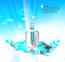 玉林泉酒广告