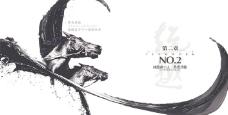 水墨中国风折页