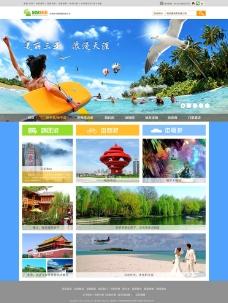 旅游网站首页 banner图片