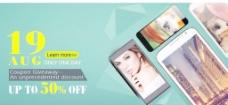 手机促销电商图片