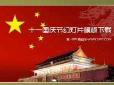 大气磅礴的天安门背景十一国庆节