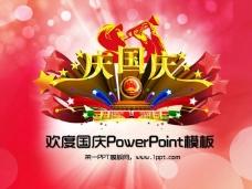 红色喜庆背景的国庆节幻灯片模板