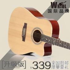 WRIOL吉他直通车06