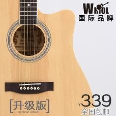 WRIOL吉他直通车08