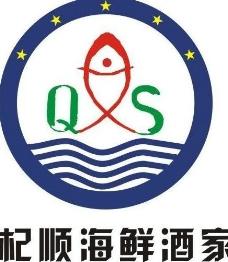 酒店 logo图片