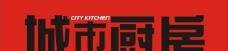 快餐logo图片