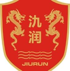 氿润logo图片